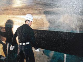 岳南排水路槽内壁・天井